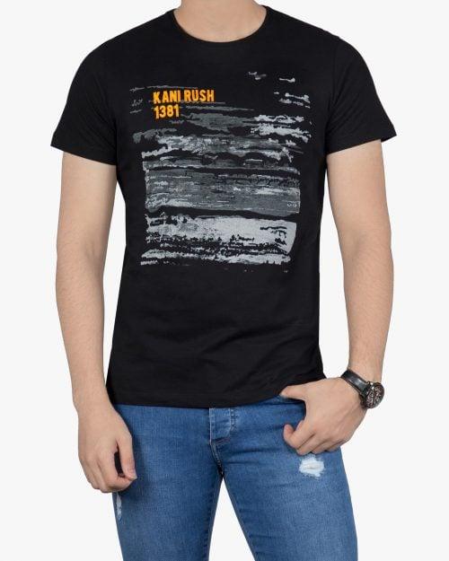 تی شرت طرح دار نخی مردانه کانی راش - مشکی - رو به رو