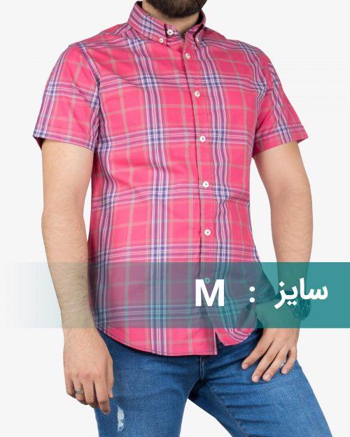 پیراهن چهارخانه صورتی آبی مردانه- سایز مدیوم