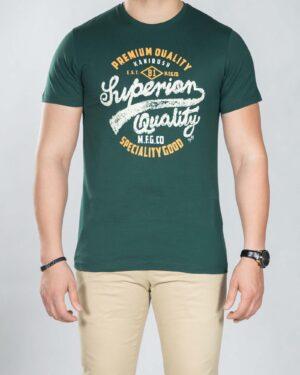 تی شرت مردانه طرح دار - سبز تیره - رو به رو
