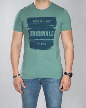 تی شرت نخی مردانه - سبز چمنی - رو به رو