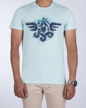 تیشرت طرح کانی راش مردانه - آبی آسمانی - رو به رو