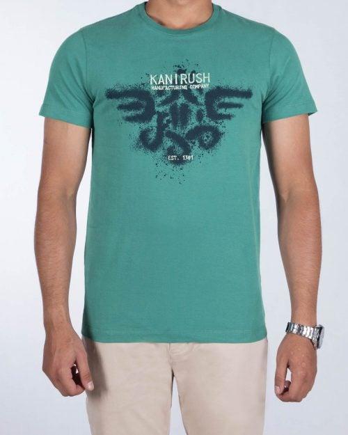 تیشرت طرح کانی راش مردانه - سبز دریایی - رو به رو