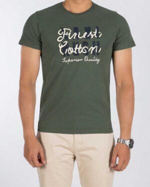 تیشرت مردانه طرح کانی راش - زیتونی سیر - رو به رو