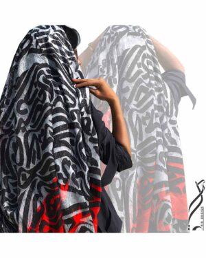 روسری زنانه مشکی قرمز طرح دار -طوسی کمرنگ - بغل