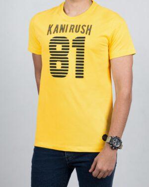 تیشرت آستین کوتاه طرح برجسته مردانه - زرد - رو به رو