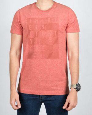تی شرت مردانه اسپرت یقه گرد - گلبهی - رو به رو