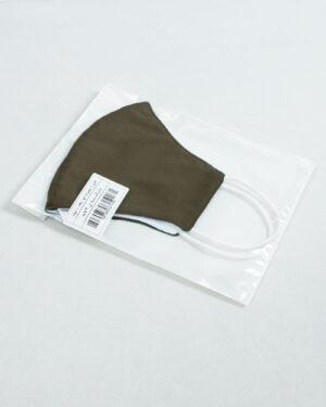 ماسک تنفسی پارچه ای-زیتونی سیر-بسته بندی ماسک
