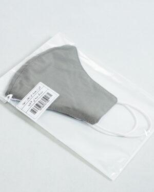 ماسک تنفسی پارچه ای-ملانژ-بسته بندی ماسک